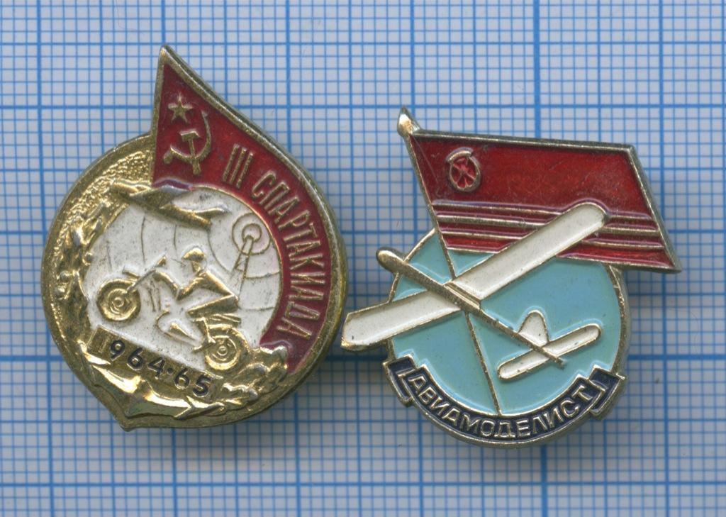 Набор знаков «III Спартакиада», «Авиамоделист» (СССР)