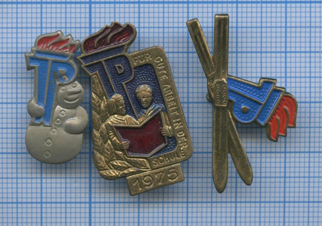 Набор значков «TP» (латунь, эмаль, тяжелые) (Германия (ГДР))