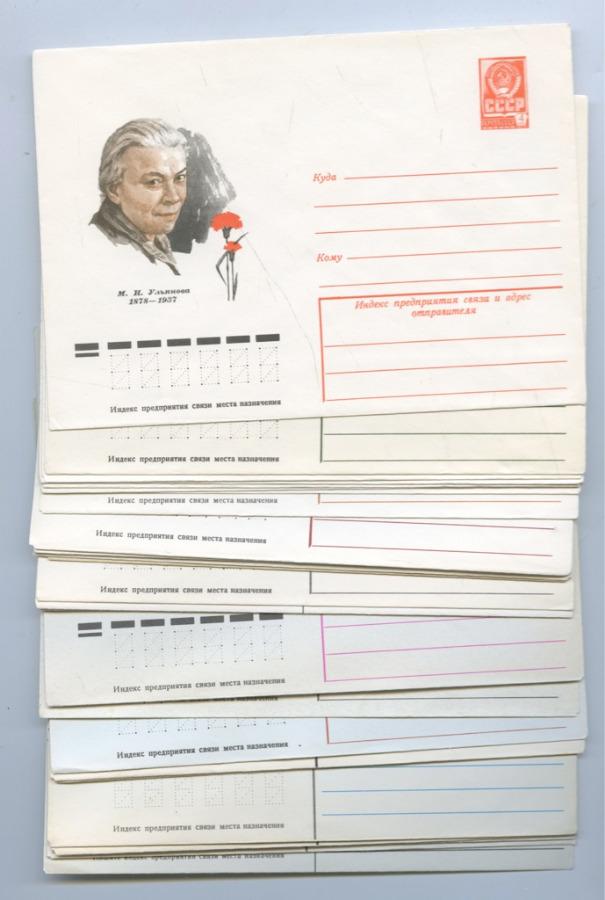 Набор почтовых конвертов (30 шт.)