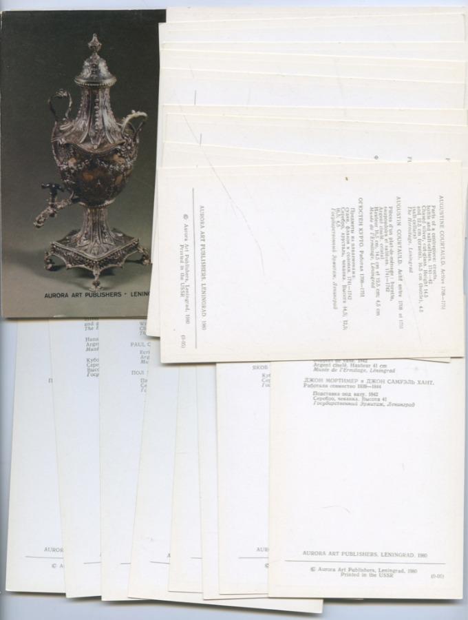 Набор открыток «English Silver» (17 шт.) 1980 года (СССР)