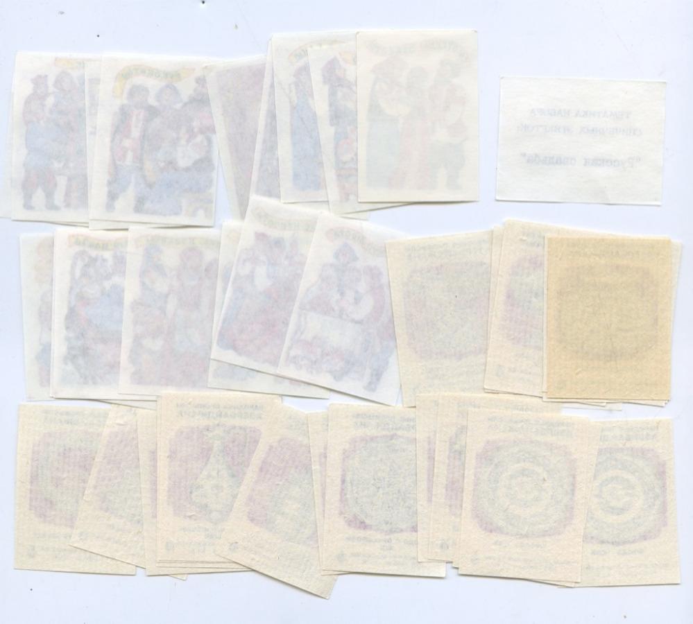 Набор спичечных этикеток (38 шт.) (СССР)