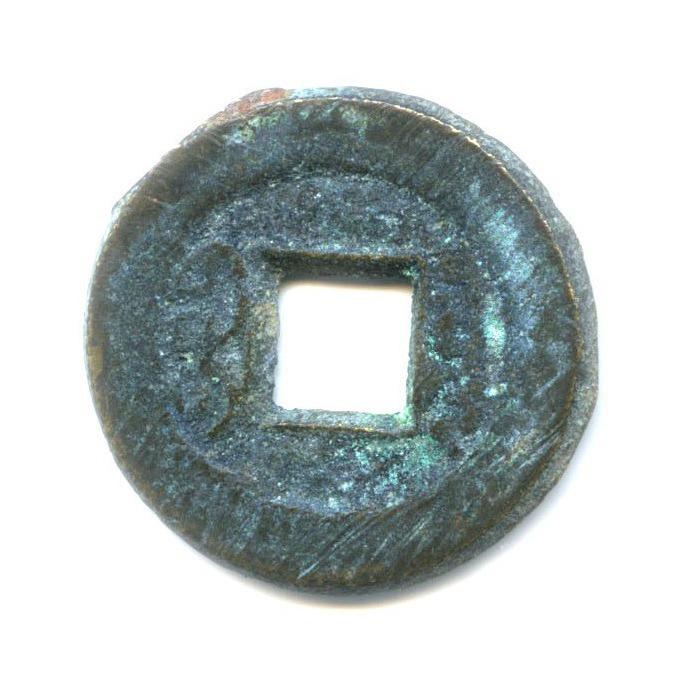 Монета Китая (Китай)