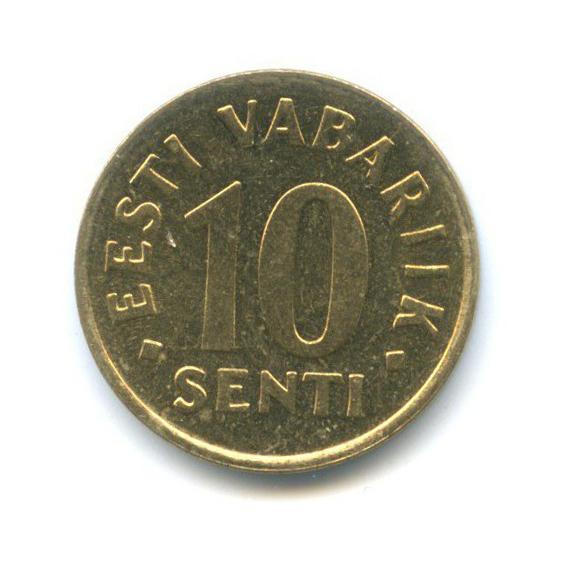 10 сентов 1992 года (Эстония)