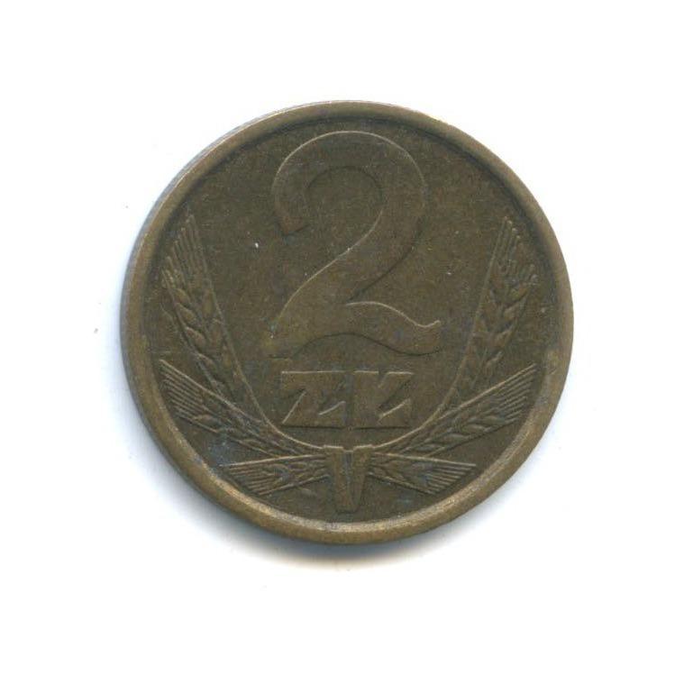 2 злотых 1985 года (Польша)