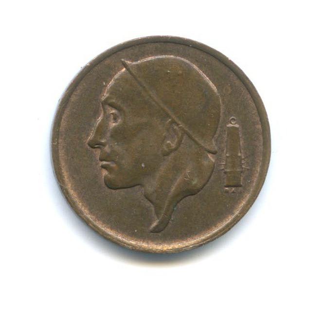 50 сантимов 1966 года Q (Бельгия)