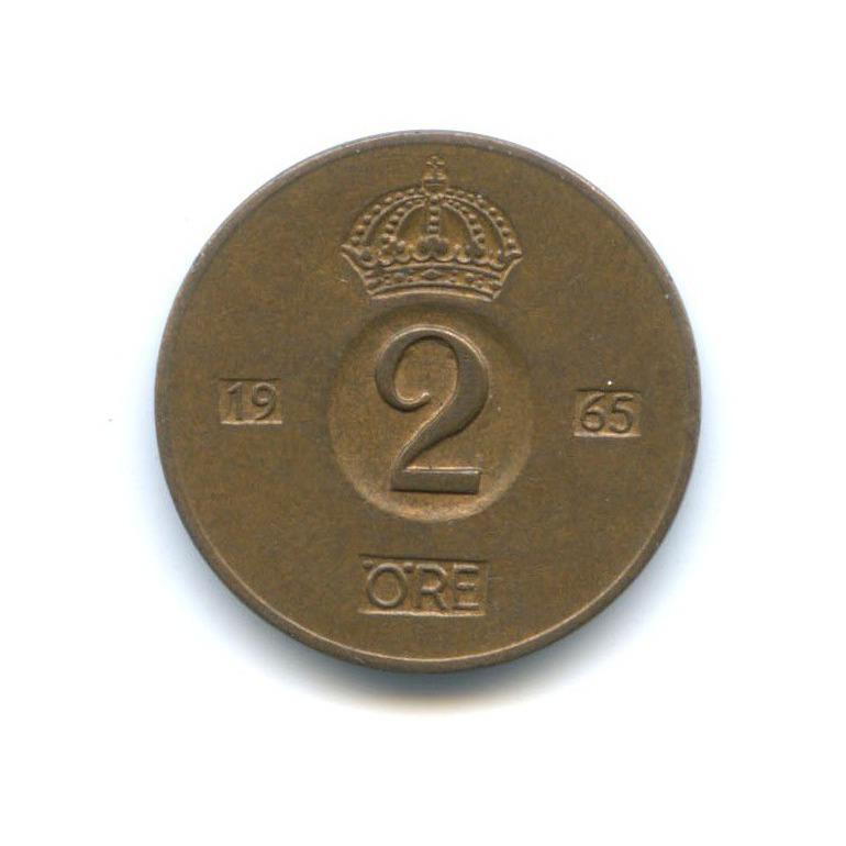 2 эре 1965 года (Швеция)