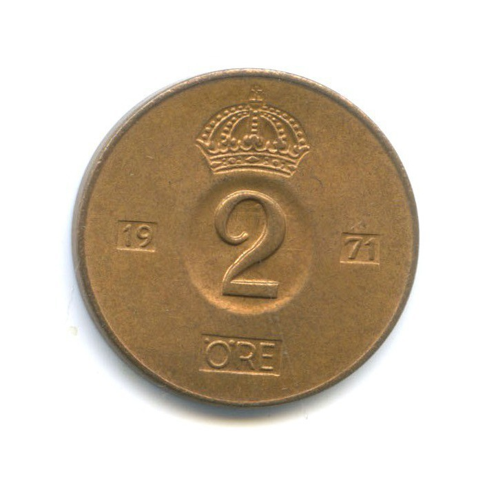 2 эре 1971 года (Швеция)