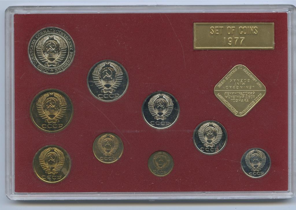 Набор монет сжетоном (взаводской упаковке) 1977 года ЛМД (СССР)