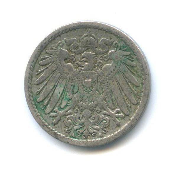 5 пфеннигов 1900 года А (Германия)
