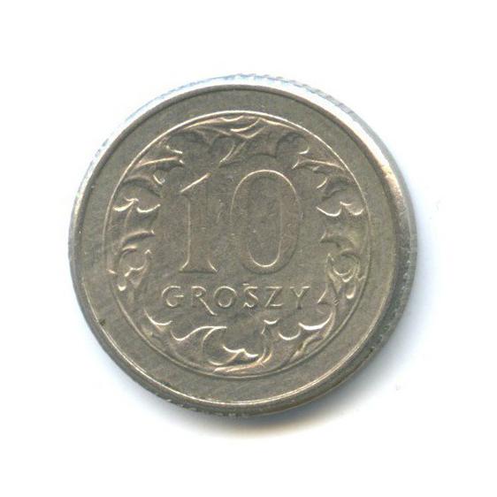 10 грошей 1992 года (Польша)