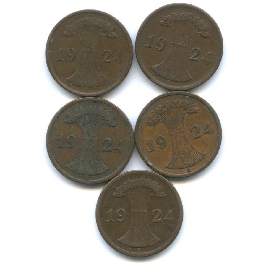 Набор монет 2 рейхспфеннига 1924 года A (Германия)