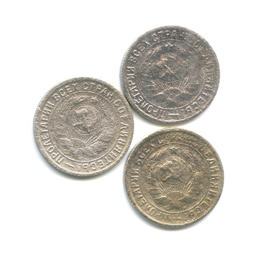 Набор монет 15 копеек 1932 года (СССР)