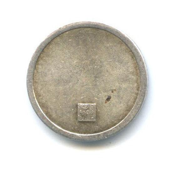 Жетон водочный «Самый первый жетон», 999 проба серебра 2002 года СПМД (Россия)
