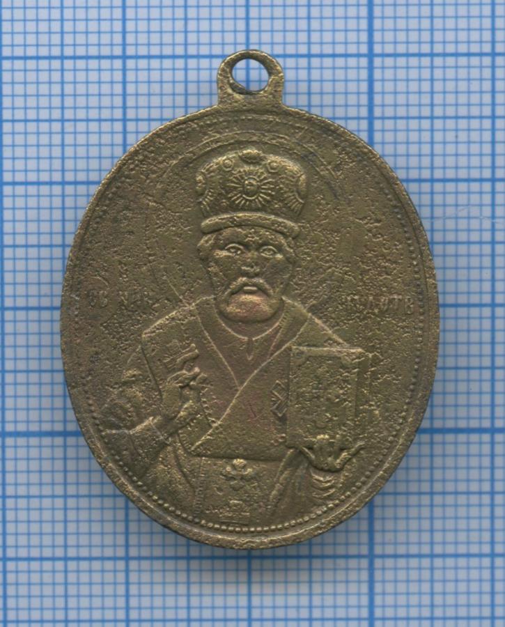 Образок «Святой Николай Чудотворец»