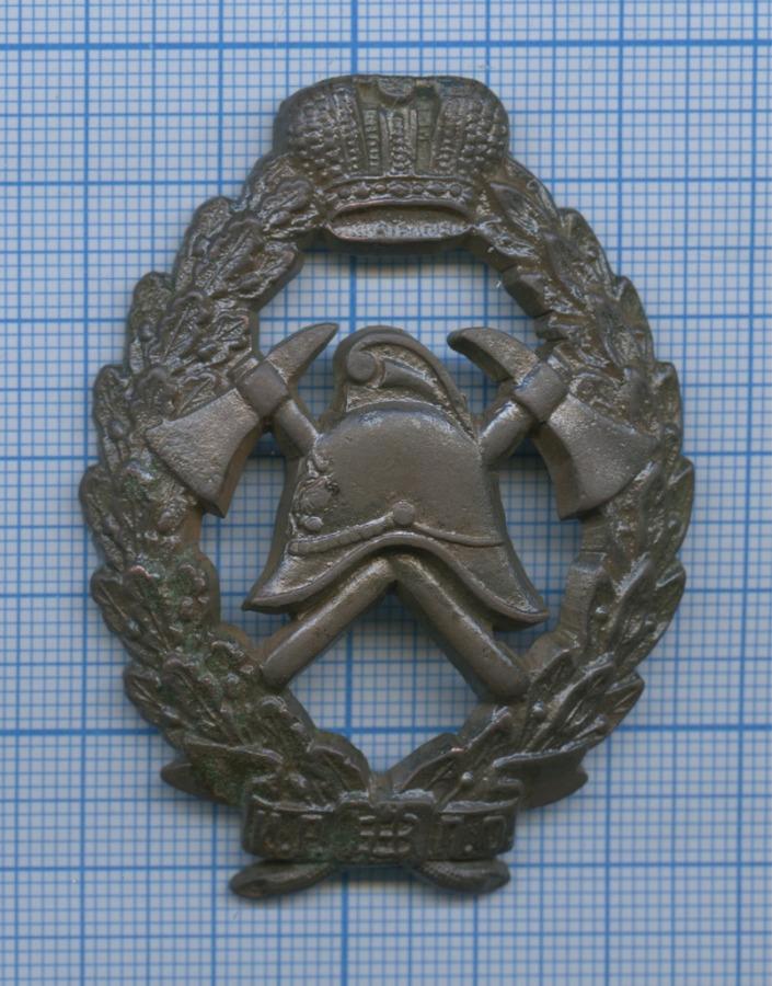 Знак Императорского Российского Пожарного Общества (Российская Империя)