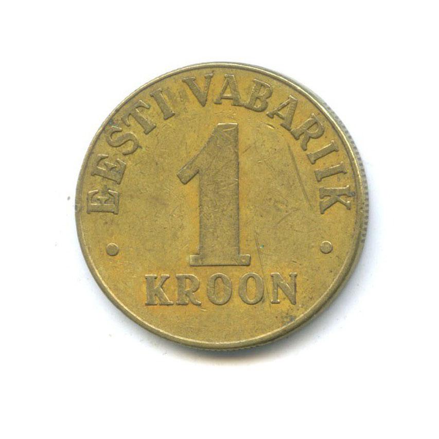 1 крона 1998 года (Эстония)