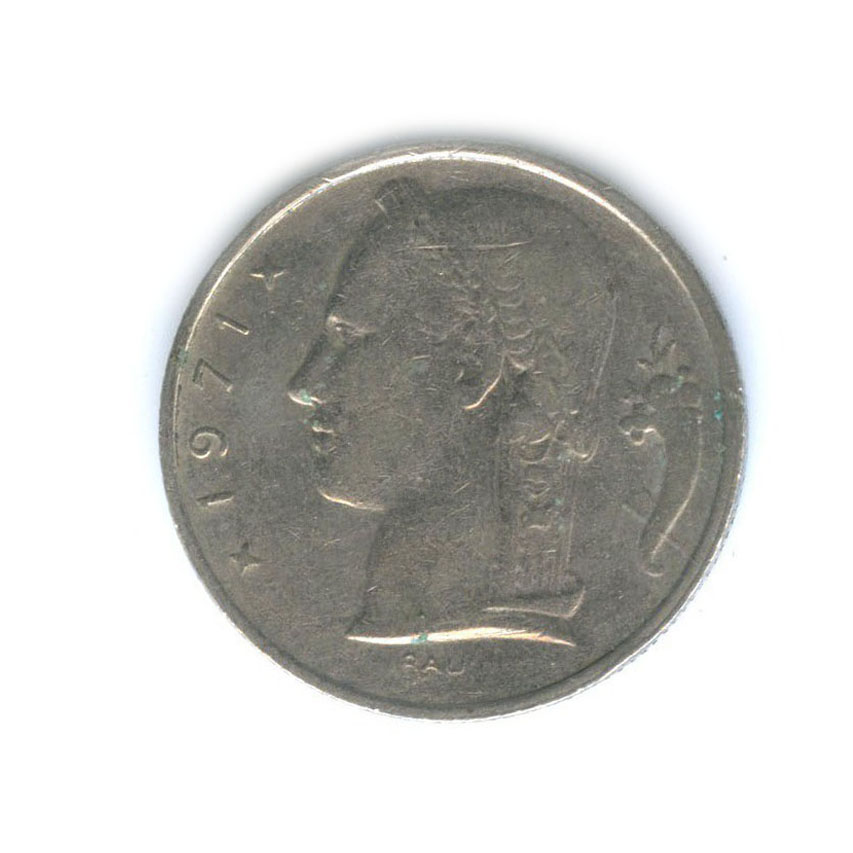 5 франков 1971 года Ë (Бельгия)