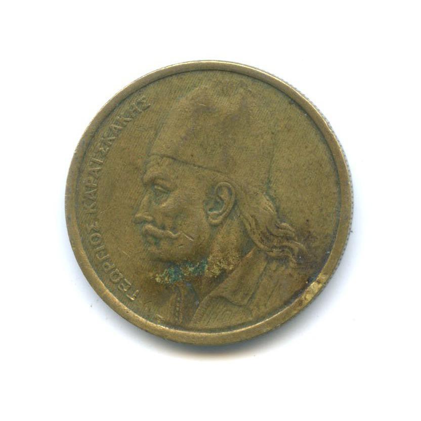 2 драхмы 1978 года (Греция)