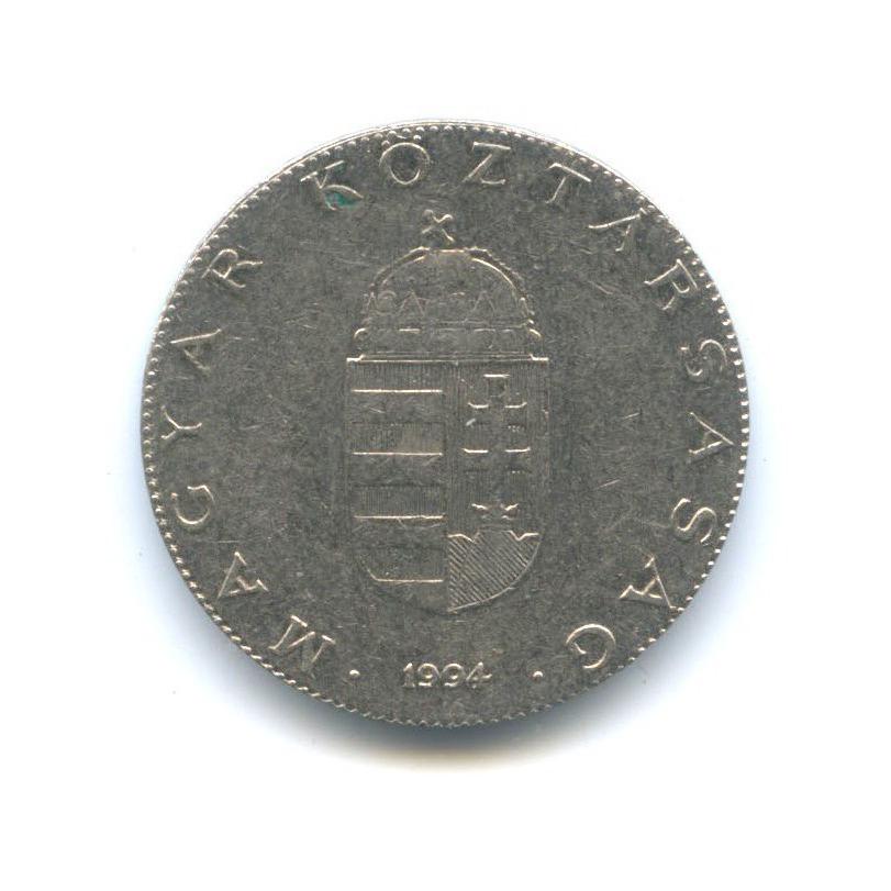 10 форинтов 1994 года (Венгрия)
