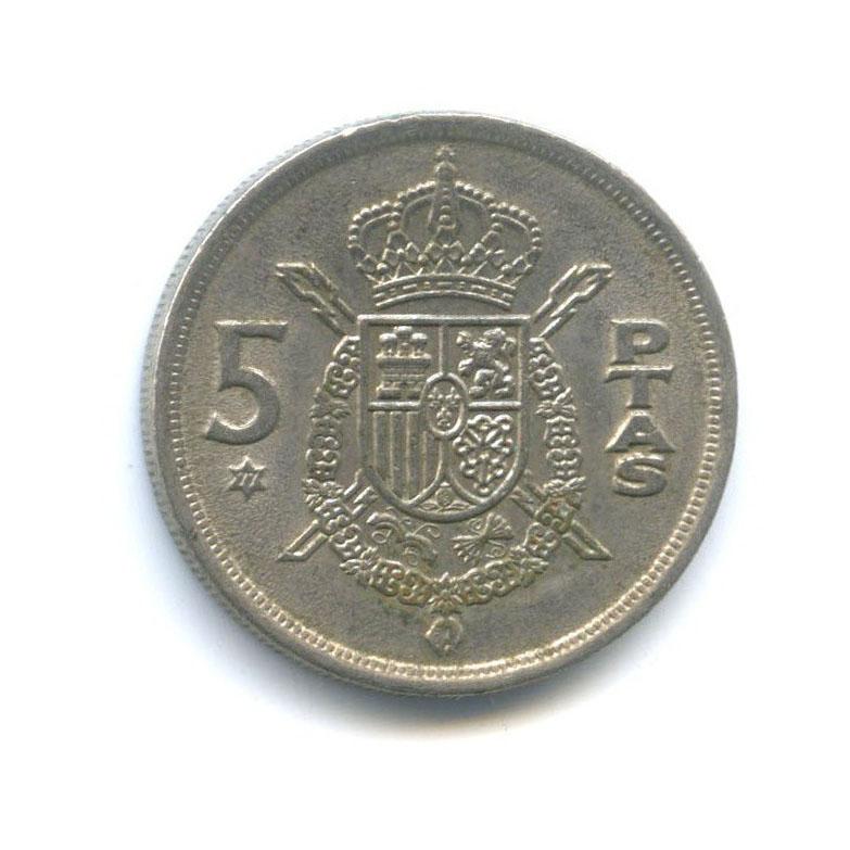 5 песет 1975 года 77 (Испания)
