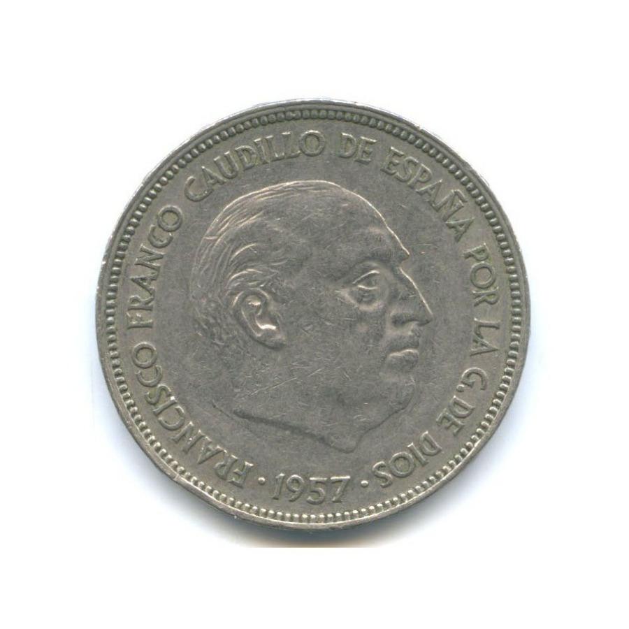 25 песет 1957 года 67 (Испания)