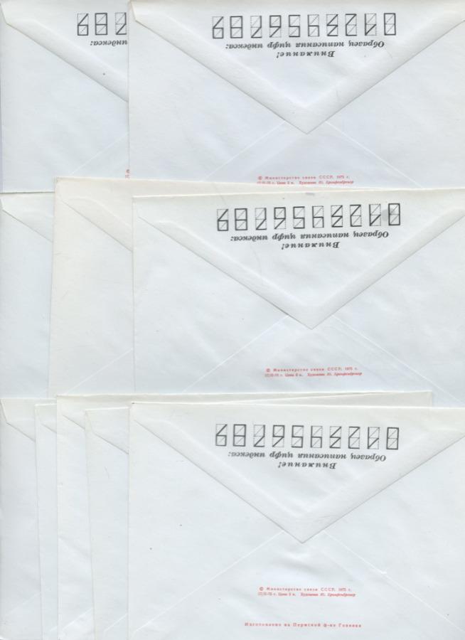 Набор почтовых конвертов «Слава городу-герою Москве!» (11 шт.) (СССР)
