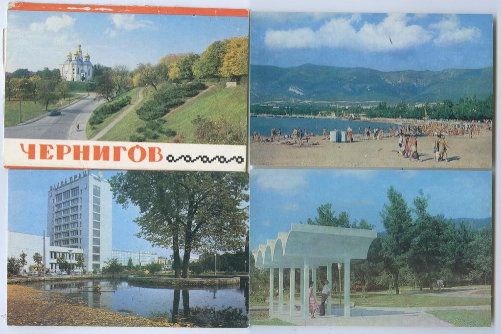Набор открыток «Чернигов», 15 шт. (СССР)