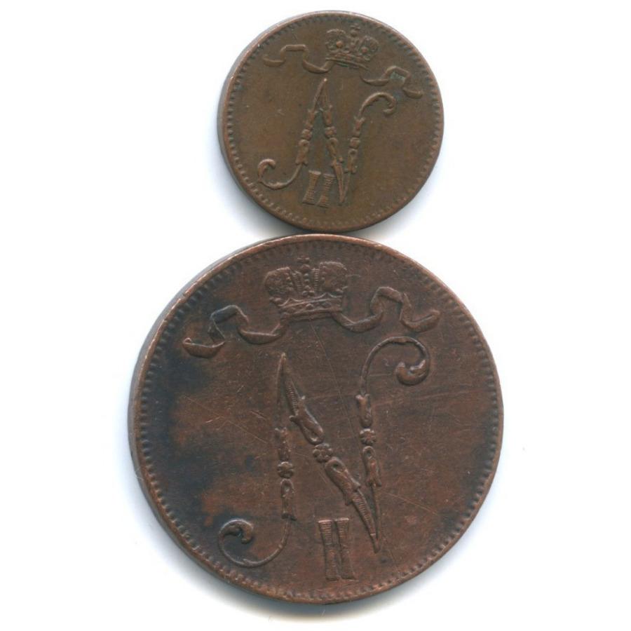 Набор монет Российской Империи 1916 года (Российская Империя)