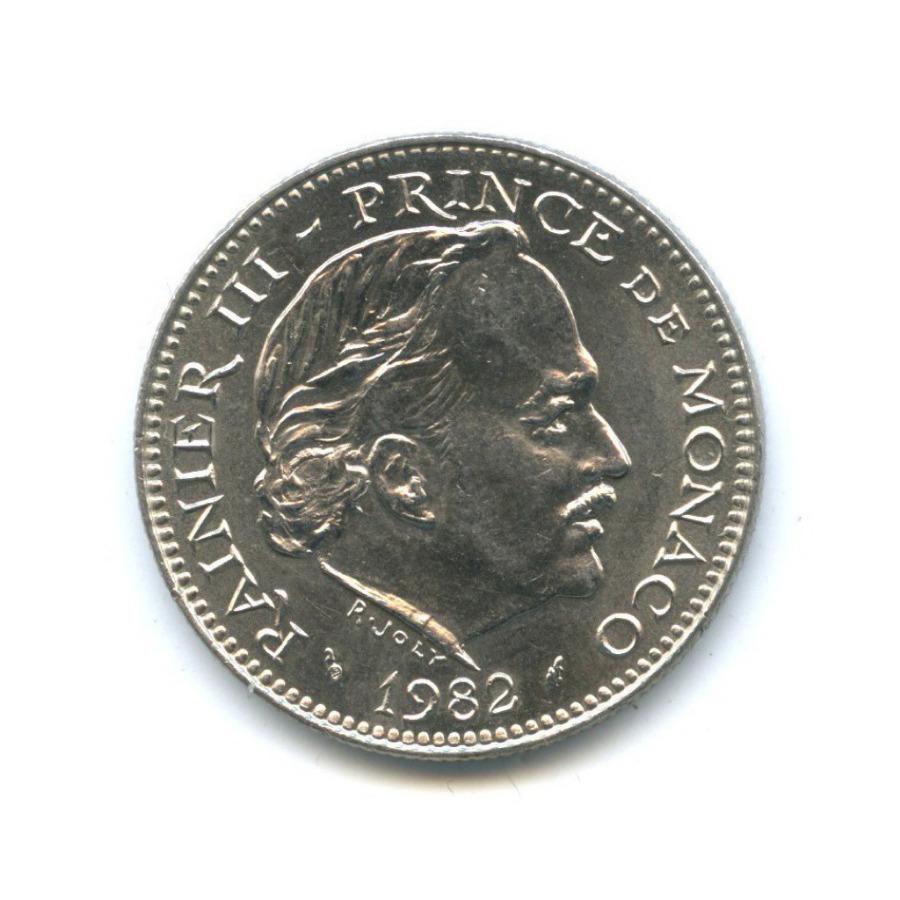 5 франков 1982 года (Монако)