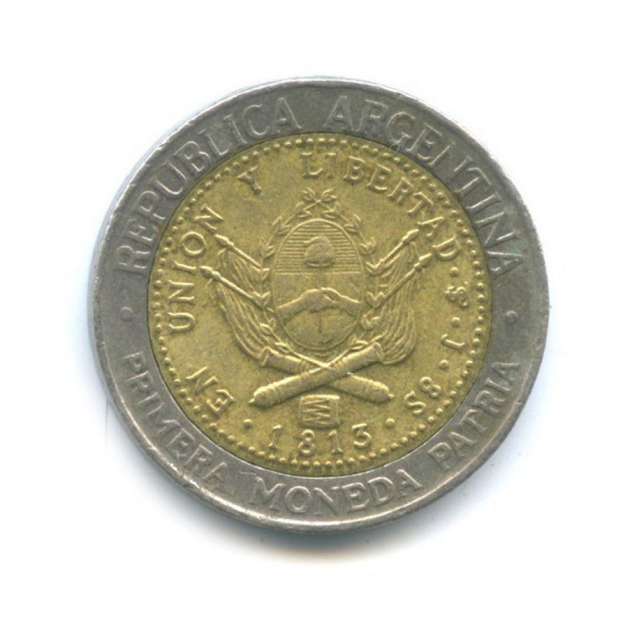 1 песо 1996 года (Аргентина)