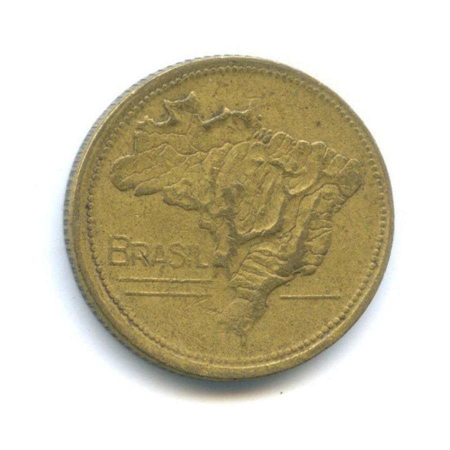 1 крузейро 1946 года (Бразилия)