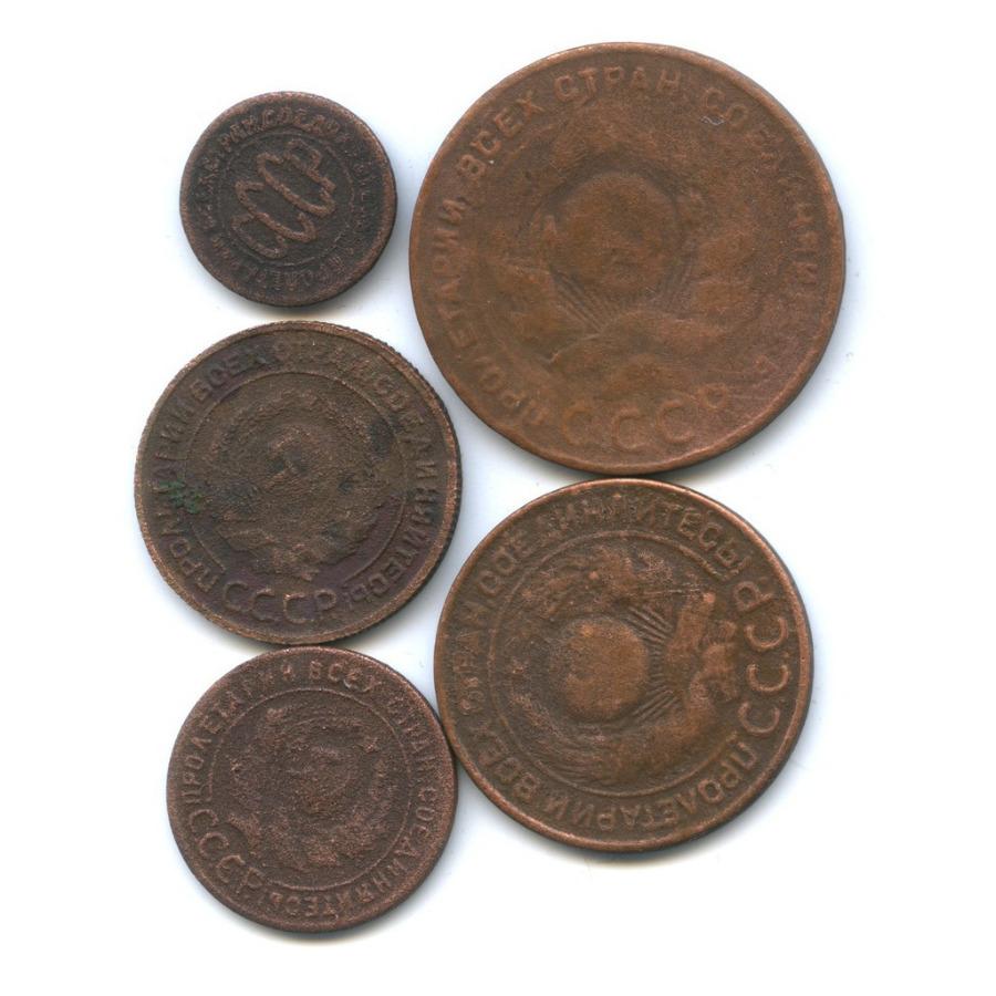 Набор монет СССР 1924, 1925 (СССР)
