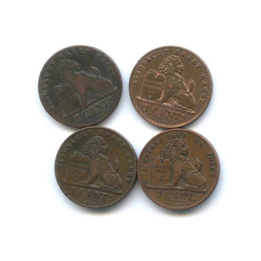 Набор монет 1 сантим (Бельгия)