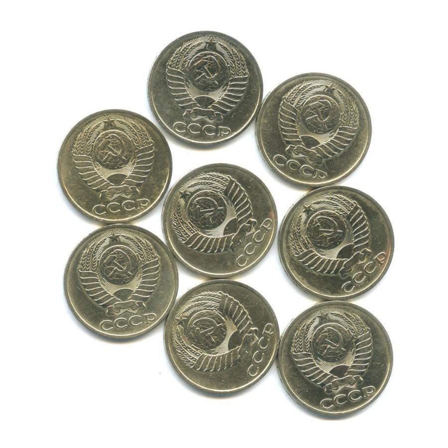 Набор монет 50 копеек 1980-1987 (СССР)