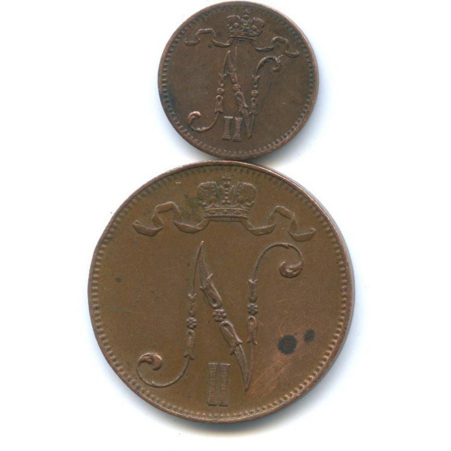 Набор монет Российской Империи 1915 года (Российская Империя)