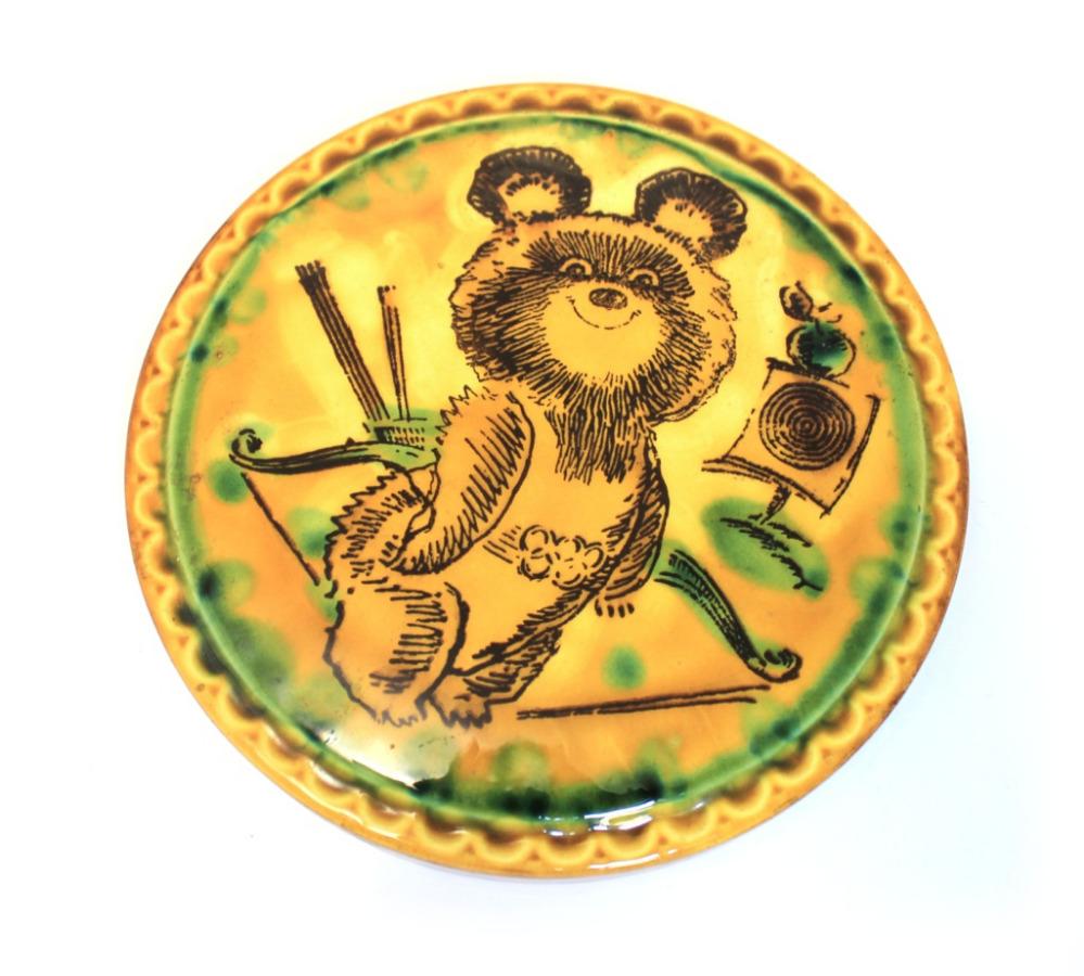 Плакетка «Олимпийский мишка» (16 см) (СССР)