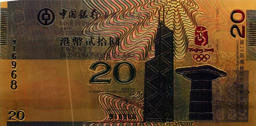 20 долларов, сувенирная банкнота (Гонконг)
