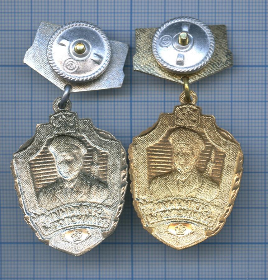 Набор знаков «Отличник погранслужбы» (2-я степень, 3-я степень) (Россия)