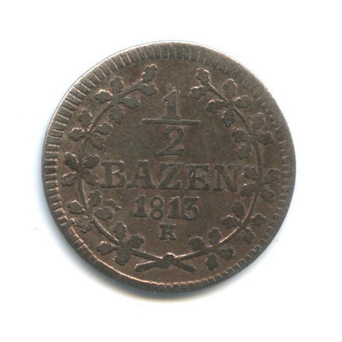 1/2 батцена, Санкт-Галлен (билон) 1813 года