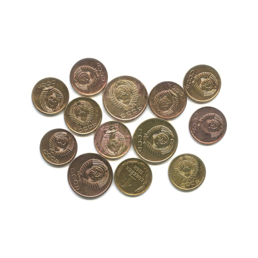 Набор монет СССР (1961, 1962, 1965) (СССР)