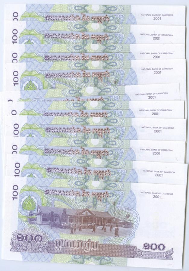 Набор банкнот 100 риелей (номера подряд, 10 шт.) 2001 года (Камбоджа)