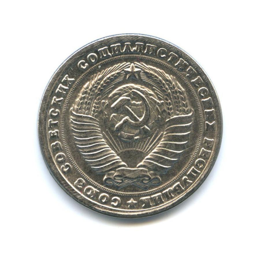 Жетон «5 рублей - 1958» (копия)