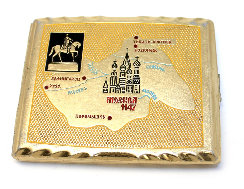 Портсигар «Москва» (СССР)