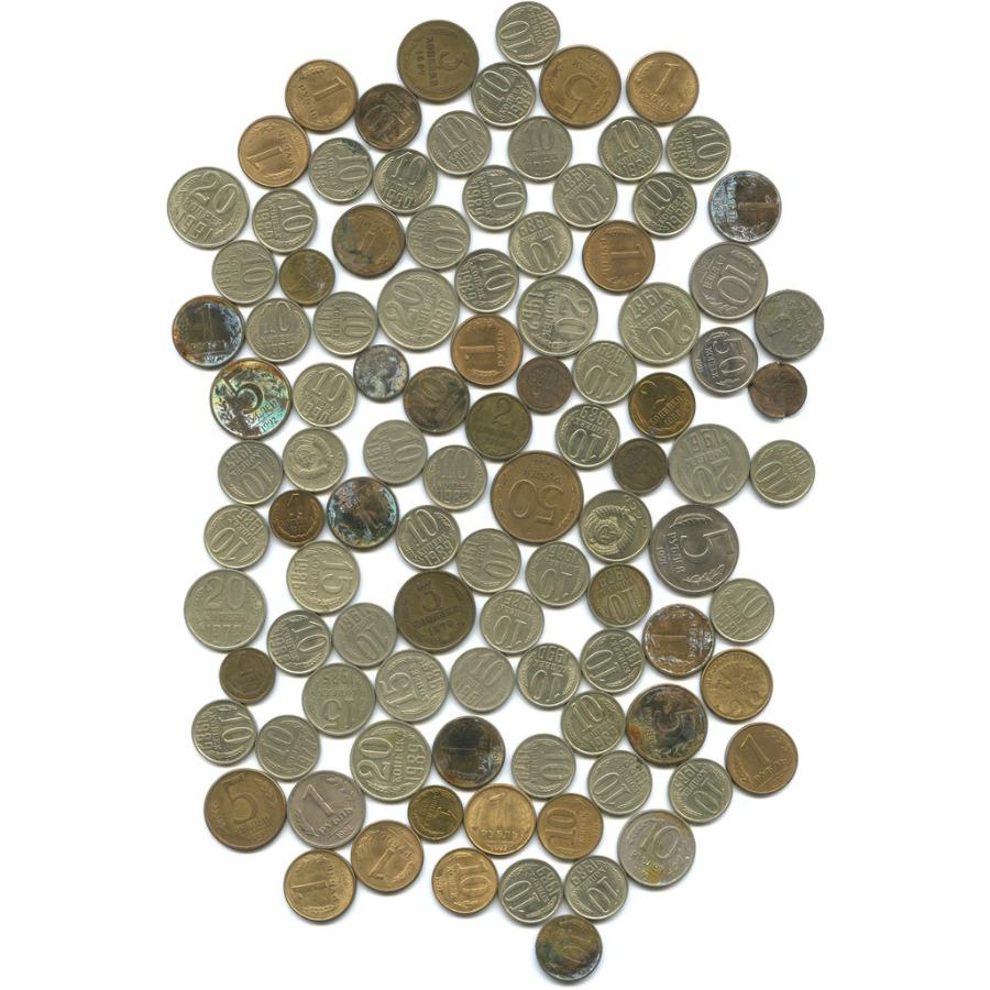 Набор монет (СССР, Россия), 100 шт
