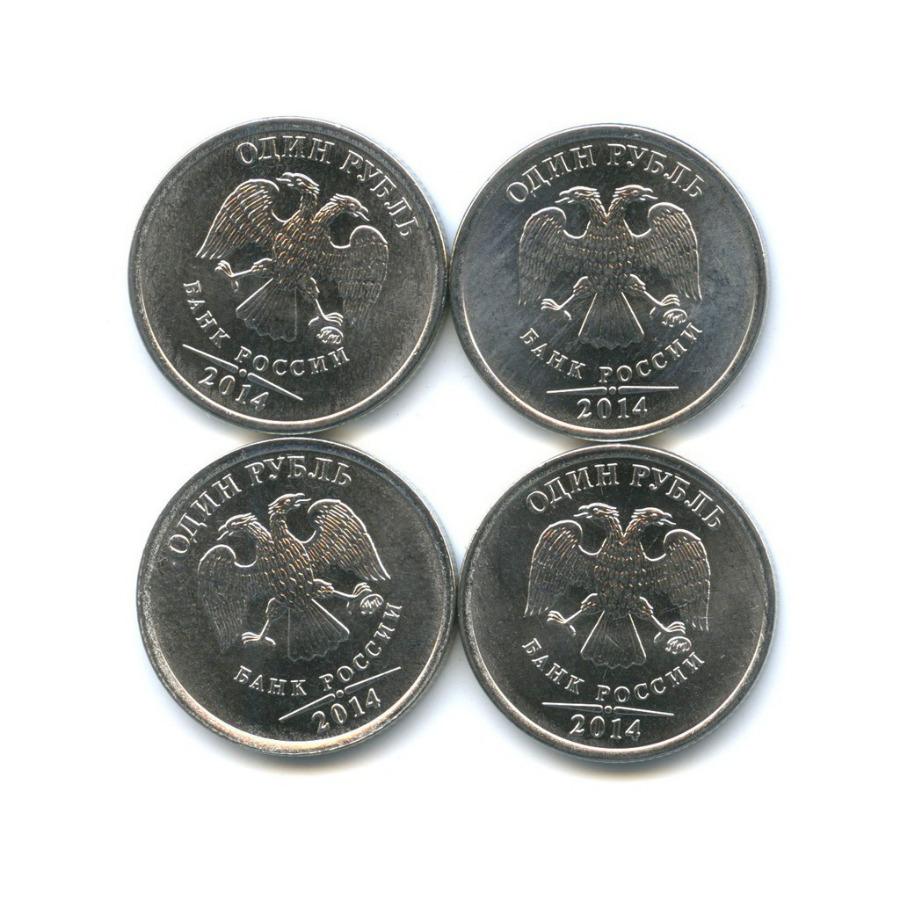 Набор монет 1 рубль 2014 года (Россия)