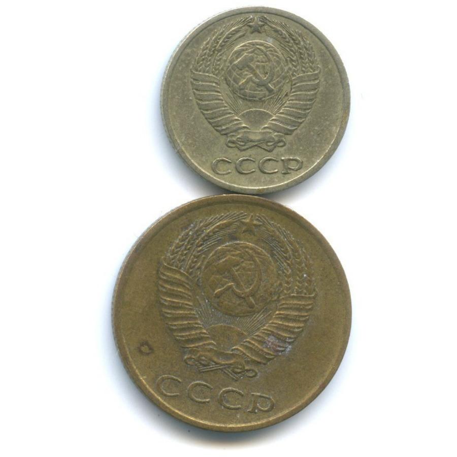 Набор монет СССР 1971, 1972 (СССР)