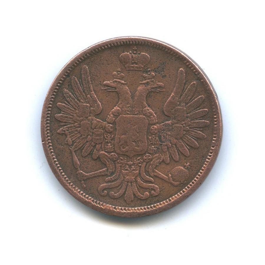 5 копеек 1852 года ЕМ (Российская Империя)
