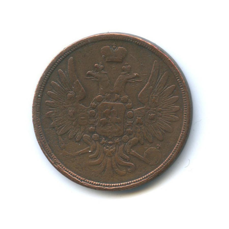 3 копейки 1859 года ЕМ (Российская Империя)