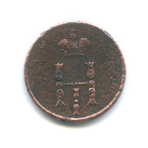 Полушка (1/4 копейки) 1850 года ЕМ (Российская Империя)