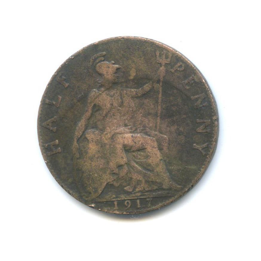 ½ пенни 1917 года (Великобритания)